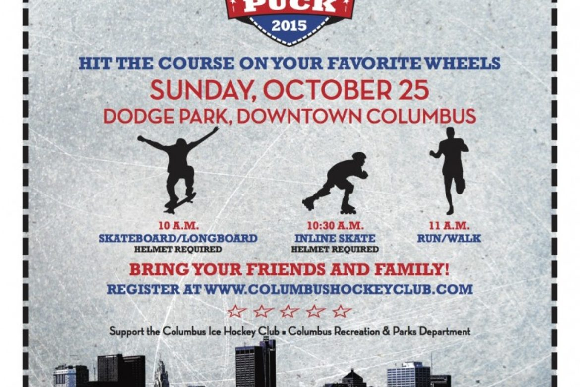 Columbus, OH Race For The Puck
